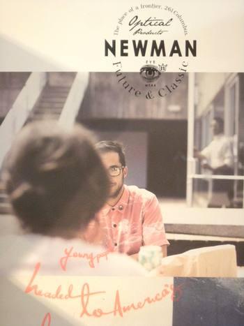 newman1