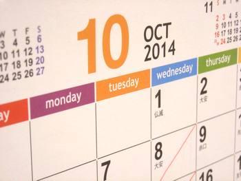 カレンダー2014‐10月