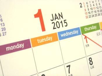 2015-1月カレンダー