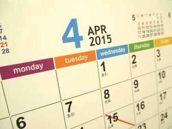 カレンダー2015-4月