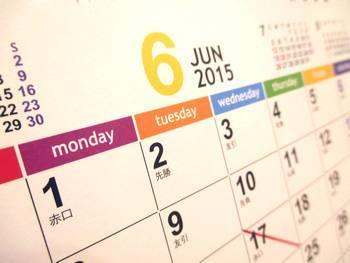 カレンダー2015-6月