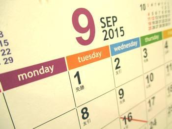 カレンダー2015年9月