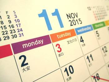 カレンダー2015-11月
