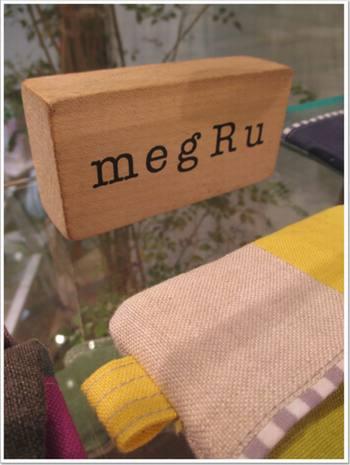 megRu3