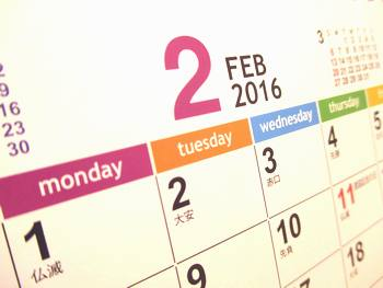 カレンダー2016-2月