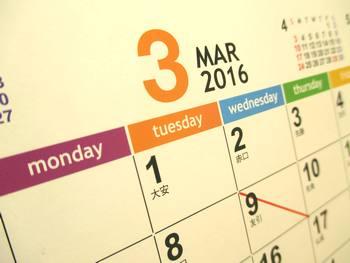 カレンダー2016-3月