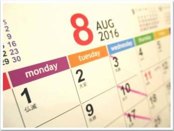 カレンダー2016-8月