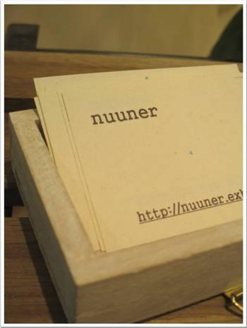 nuuner1