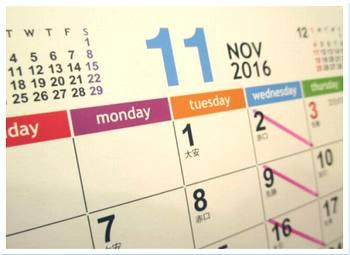カレンダー2016-11月