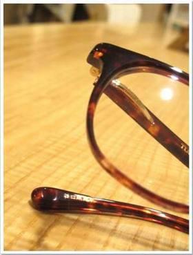 谷口眼鏡1