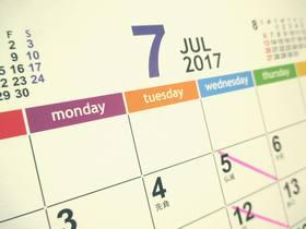 カレンダー2017-7月