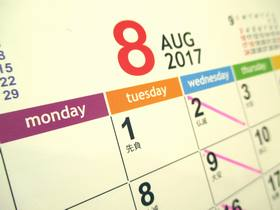 カレンダー2017-8月