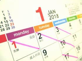 カレンダー2018-1月