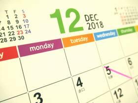 カレンダー2018-12月