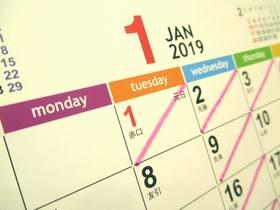 カレンダー2019-1月