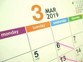 カレンダー2019-3月