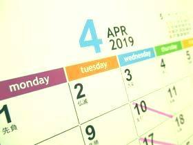 カレンダー2019-4月