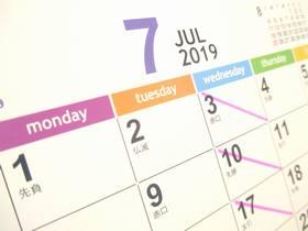 カレンダー2019-7月