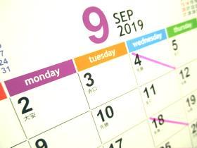 カレンダー2019-9月