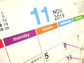 カレンダー2019-11月