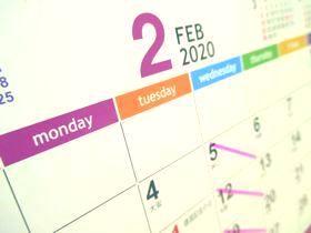 カレンダー2020-2月