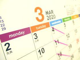 カレンダー2020-3月