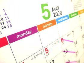 カレンダー2020-5月