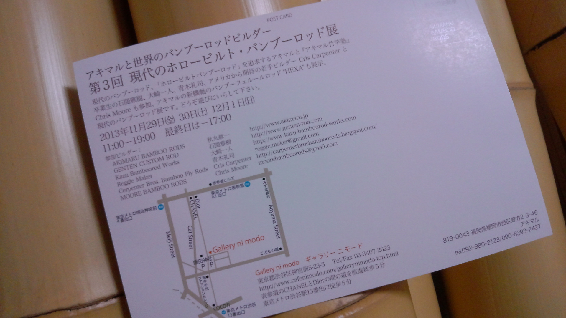 P1000118.JPG