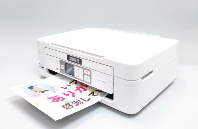 フードプリンター PCなしで らくらく印刷