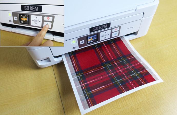 フードプリント パソコンなしでらくらく印刷 印刷