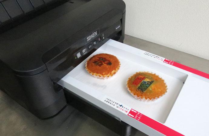 フードプリンター マドレーヌ 印刷