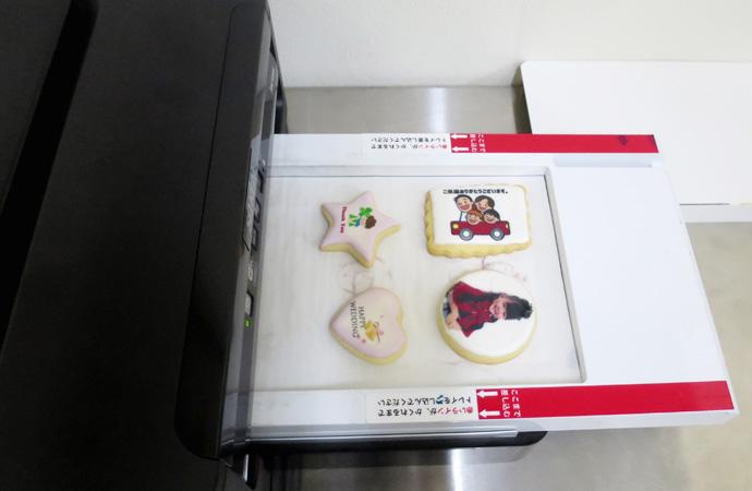 TPW105EDF アイシングクッキー プリント