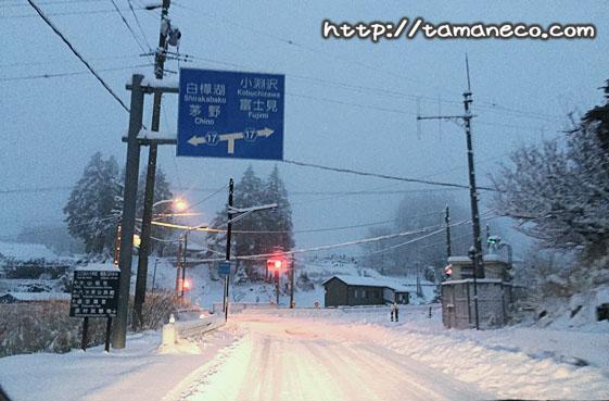 県道17号へ(エコーバレーへの道)