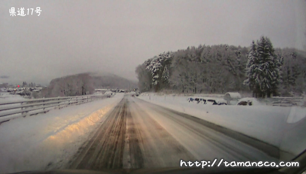 県道17号(エコーバレーへの道)