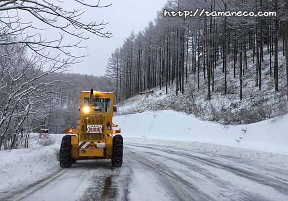 国道を走っていた除雪車