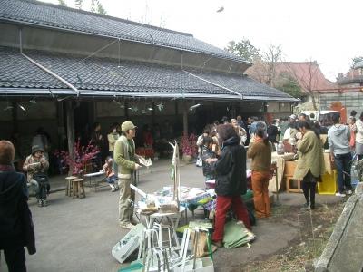 オーガニックマーケット