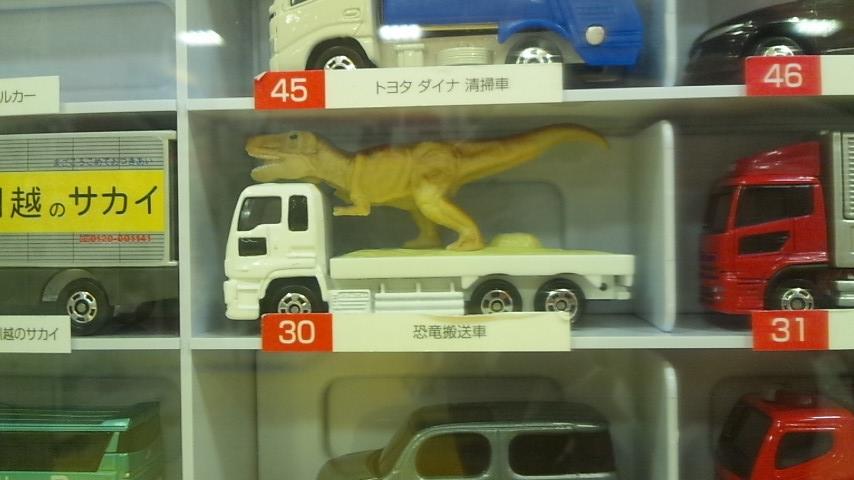 恐竜搬送車