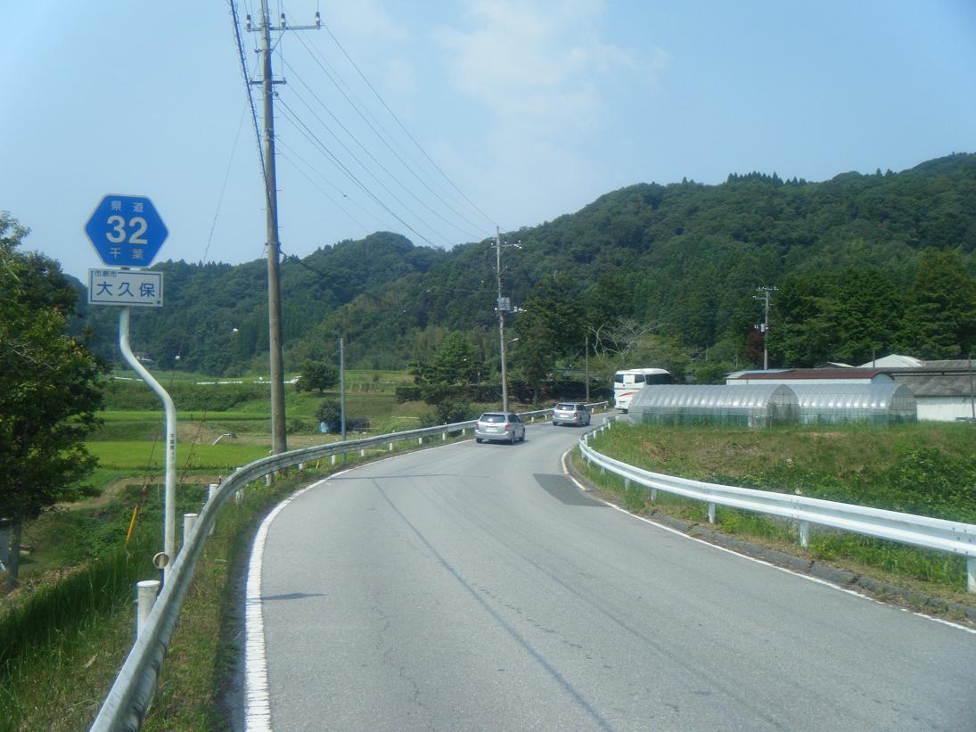 県道28号