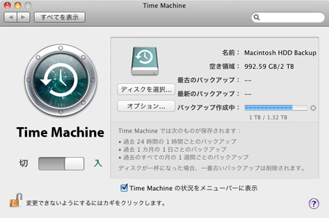 スクリーンショット(2010-09-15 19.17.10).jpg