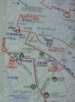 散歩本-1