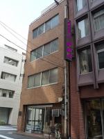 マルマル富沢-2