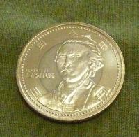 コイン高知