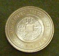 コイン表-3