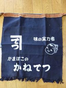 てっちゃんb P1140590.JPG