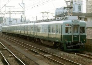 Nankai-7000-re
