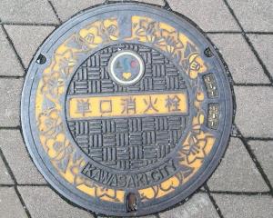川崎 IMG_1722-1.jpg