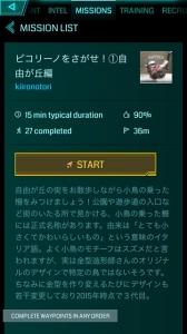 ポ IMG_4935