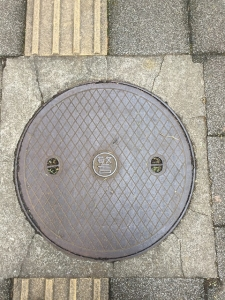 マ 赤坂 IMG_0914.jpg