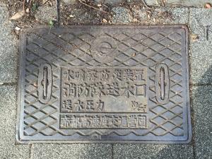 マ 赤坂 IMG_0932.jpg