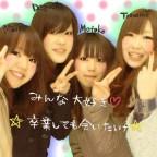 STIL0161_ed.jpg